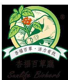 杏福百草廳